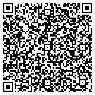 QR-код с контактной информацией организации ВЫМПЕЛ ПК