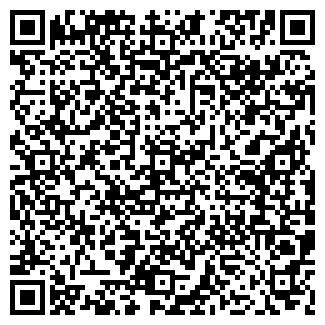 QR-код с контактной информацией организации МАЙЯ