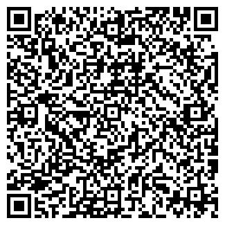 QR-код с контактной информацией организации ООО ФЕЯ