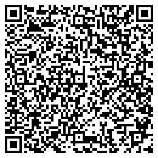 QR-код с контактной информацией организации LINDEZA