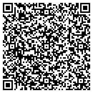 QR-код с контактной информацией организации АНЖЕЛА
