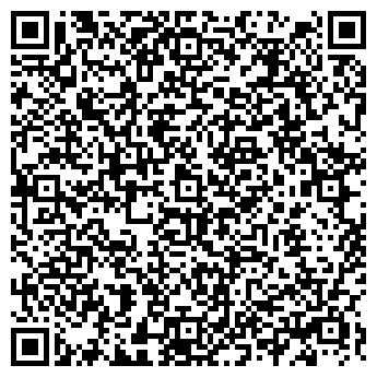 QR-код с контактной информацией организации А-ПОЛИГРАФИЯ ТОО