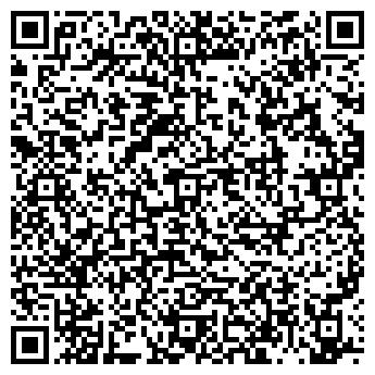 QR-код с контактной информацией организации ВЕЛЬВЕТ СТУДИЯ КРАСОТЫ