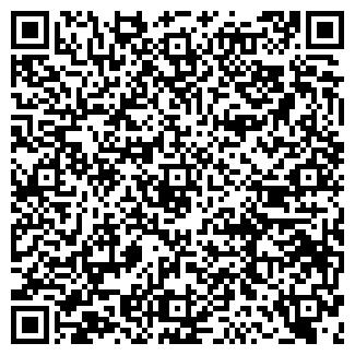 QR-код с контактной информацией организации ИНЬ - ЯН