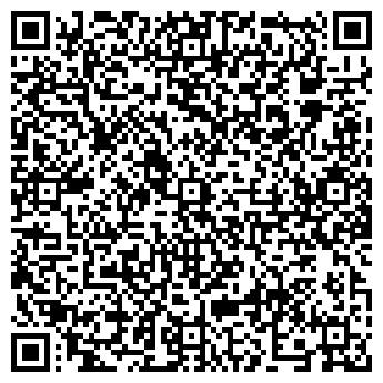 QR-код с контактной информацией организации КОКО САЛОН КРАСОТЫ