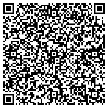 QR-код с контактной информацией организации МАРИАНА
