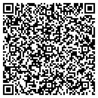 QR-код с контактной информацией организации РОКСИ