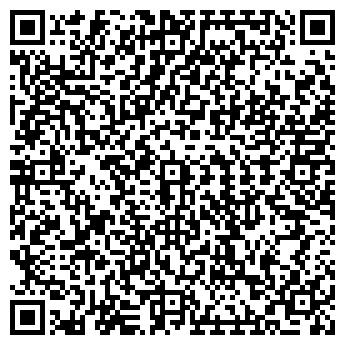 QR-код с контактной информацией организации ГИС КОМПАНИЯ АО