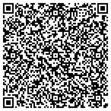QR-код с контактной информацией организации СТУДИЯ КРАСОТЫ НАТАЛЬИ ГРИШЕНИНОЙ