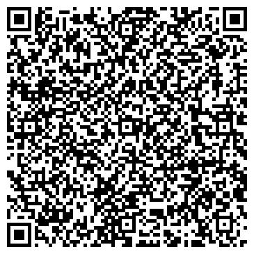 QR-код с контактной информацией организации СТУДИЯ МИШИ ВАСИЛЬЕВА