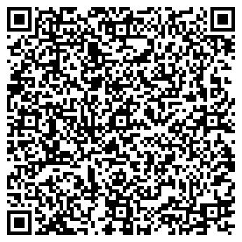 QR-код с контактной информацией организации TERRA DEL SOL