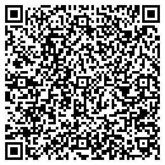 QR-код с контактной информацией организации TRES JOLI