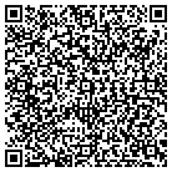 QR-код с контактной информацией организации TV-STAR