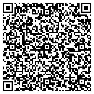 QR-код с контактной информацией организации VERSE