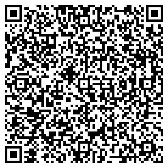 QR-код с контактной информацией организации АТЕЛЬЕ МОД ПИСАТЕЛЕЙ