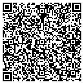 QR-код с контактной информацией организации МОДНЫЙ ДОМ