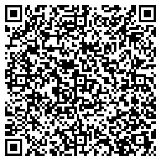QR-код с контактной информацией организации ГЕРНИКА, ООО