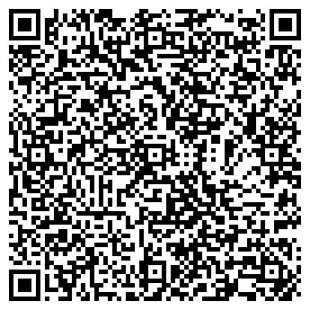 QR-код с контактной информацией организации ЧИСТАЯ ЖИЗНЬ