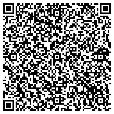 QR-код с контактной информацией организации ВАЛЁР СПКФ, ООО