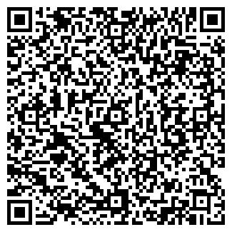 QR-код с контактной информацией организации ТРЕСТ- 40