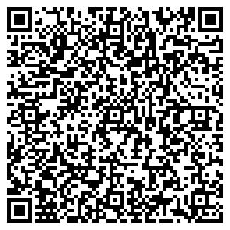 QR-код с контактной информацией организации LANCON