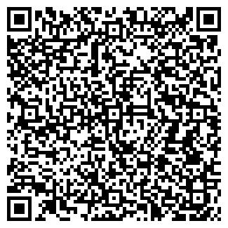 QR-код с контактной информацией организации АЛЬПИНИЗМ
