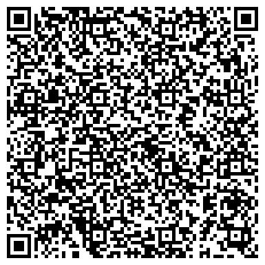 QR-код с контактной информацией организации АЛЬТЕРНАТИВНАЯ ЖИЛИЩНАЯ РЕМОНТНАЯ СЛУЖБА, ООО