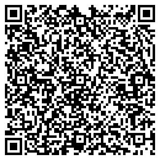 QR-код с контактной информацией организации ИНТЕХ, ЗАО