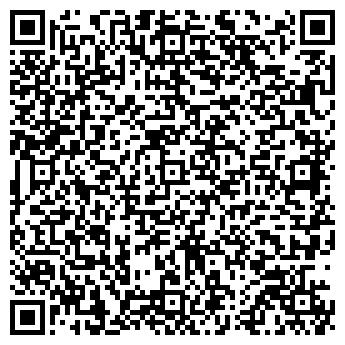 QR-код с контактной информацией организации РЭЛКОН-С, ООО