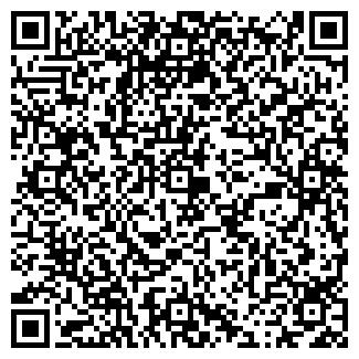QR-код с контактной информацией организации ВОЛЬТ, ЗАО