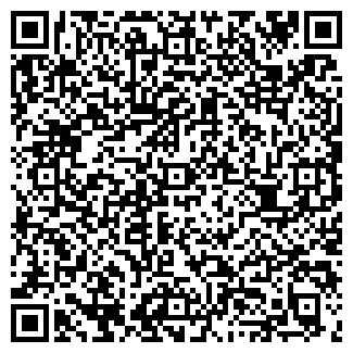 QR-код с контактной информацией организации ЕВРО-СВЕТ