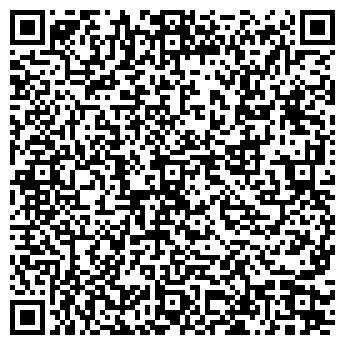 QR-код с контактной информацией организации СПЕЦЭЛЕКТРОМОНТАЖ, ООО