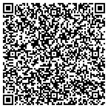 QR-код с контактной информацией организации ДОВЕРИЕ МЕДИЦИНСКИЙ ЦЕНТР