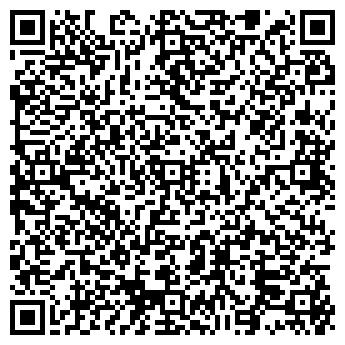 QR-код с контактной информацией организации АРКАДА-ИНВЕСТ