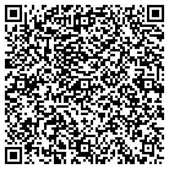 QR-код с контактной информацией организации ЗЕСТ, ЗАО