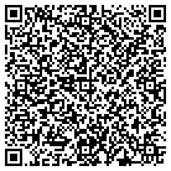 QR-код с контактной информацией организации ТЁМНОЕ И СВЕТЛОЕ