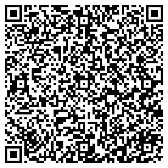 QR-код с контактной информацией организации ВИП ЭКСПРЕСС