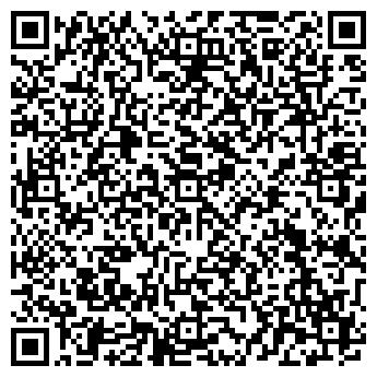 QR-код с контактной информацией организации ЛИК 5 БАЛЛОВ ТОО
