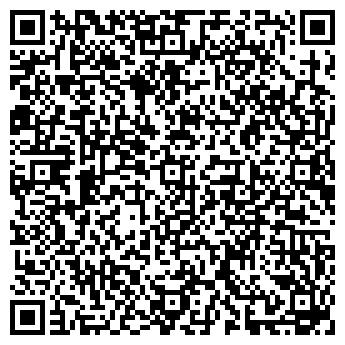 QR-код с контактной информацией организации АРТ-БУРГ ТВОРЧЕСКИЙ ЦЕНТР