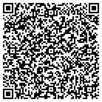 QR-код с контактной информацией организации АССТУДИО, ООО