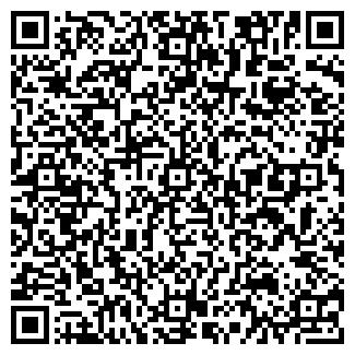 QR-код с контактной информацией организации ЕВРО-ШОУ