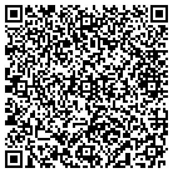 QR-код с контактной информацией организации КЕЙТЕРИНГ, ООО