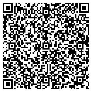 QR-код с контактной информацией организации UCAN
