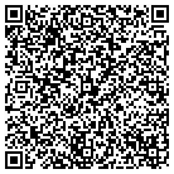 QR-код с контактной информацией организации МАКСИМУС ТОО (КРИСТАЛЛ)
