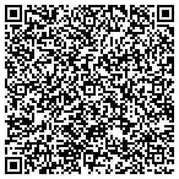 QR-код с контактной информацией организации КЛИНИНГОВАЯ КОМПАНИЯ, ООО