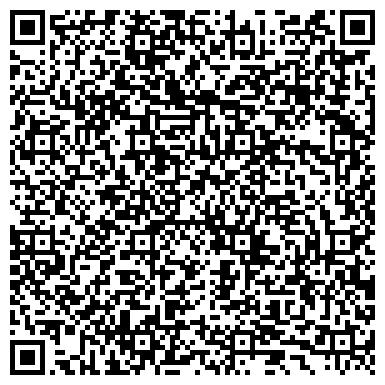 QR-код с контактной информацией организации СЕВЕРО-ЗАПАДНАЯ УБОРОЧНАЯ КОМПАНИЯ, ООО