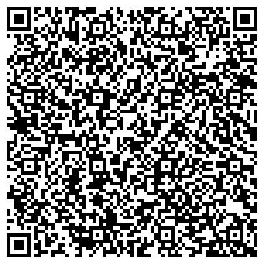 QR-код с контактной информацией организации НАРОДНЫЙ БАНК КАЗАХСТАН АО АКТЮБИНСКИЙ ФИЛИАЛ