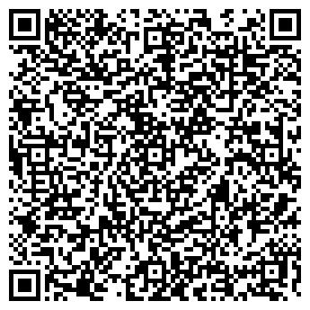 QR-код с контактной информацией организации КИНОКОНЦЕРТНЫЙ ЗАЛ