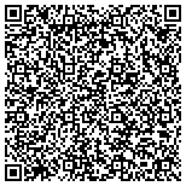 QR-код с контактной информацией организации КЛАССИКА ГОСУДАРСТВЕННЫЙ СИМФОНИЧЕСКИЙ ОРКЕСТР