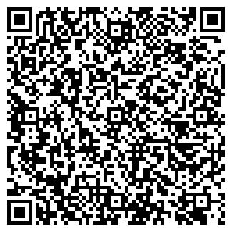 QR-код с контактной информацией организации МЕТСТИЛЬ, ООО